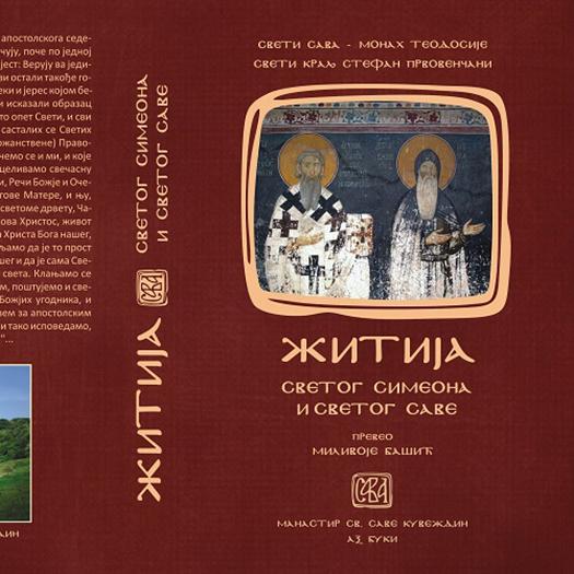 korice-knjige-zitija-thumbnail