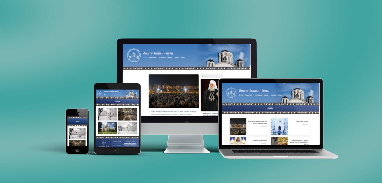 Ваведење сајт приказ на више уређаја