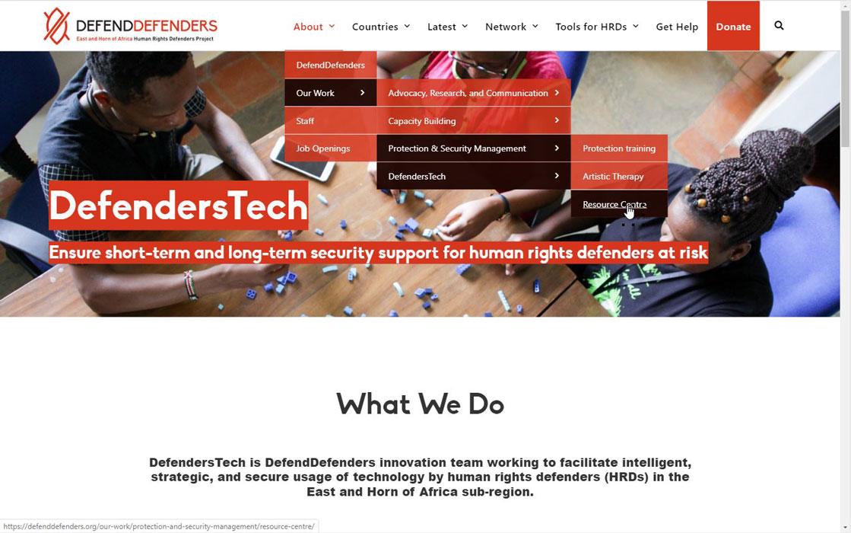 DefendersTech - унутрашња страница