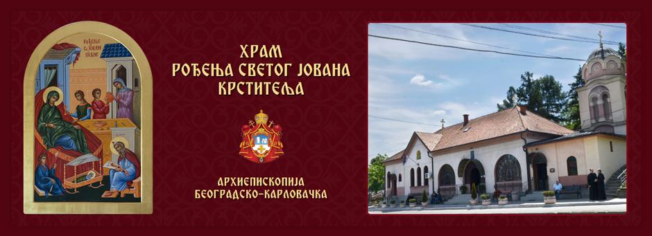 Church of the Nativity of St. John the Baptist header