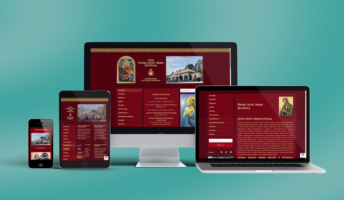 Responsive view on various devices – Church of the Nativity of St. John the Baptist in Belgrade